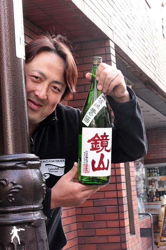 鏡山 特別純米 雄町 無濾過生原酒 1800ml