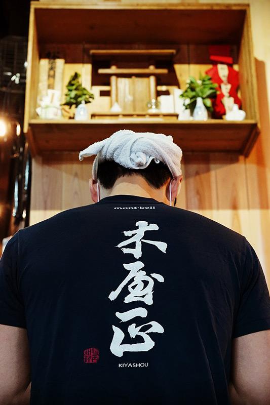 而今 オフィシャルTシャツ/10月上旬発売