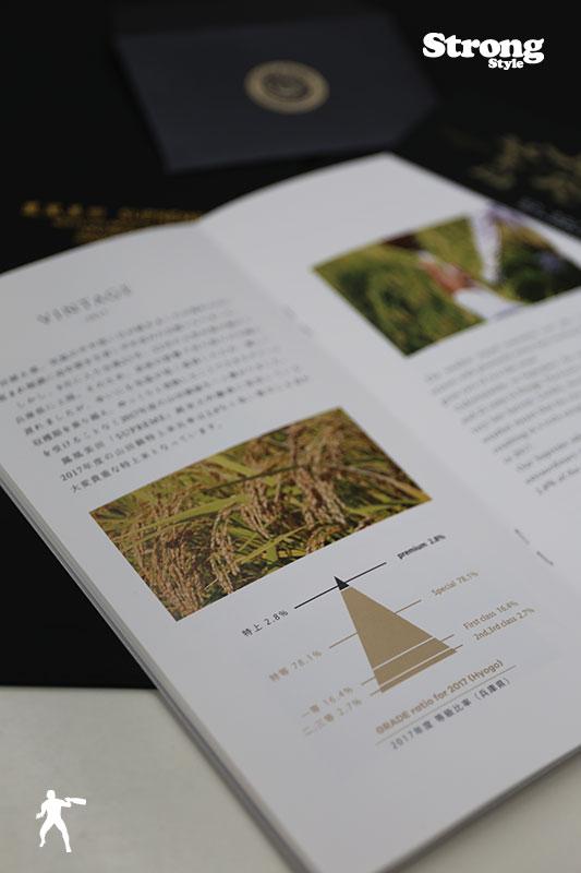 鳳凰美田 SUPREME 2018 純米大吟醸 特上山田錦30 750ml