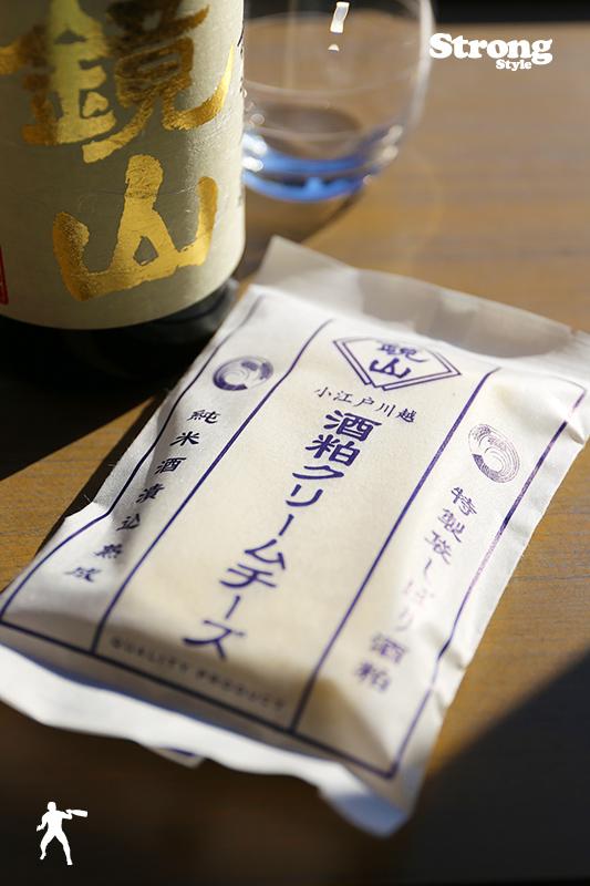 酒粕クリームチーズ 鏡山 純米酒漬込み熟成