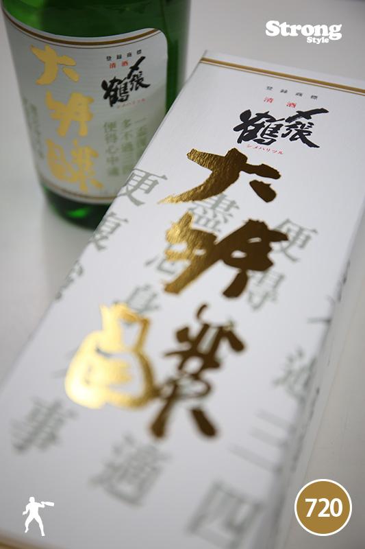 〆張鶴 銀ラベル 大吟醸 720ml