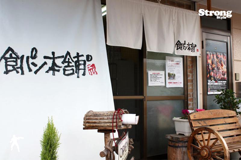 行列のできるこだわり食パン/食パン専門店「食パン本舗 総本店」の食パン