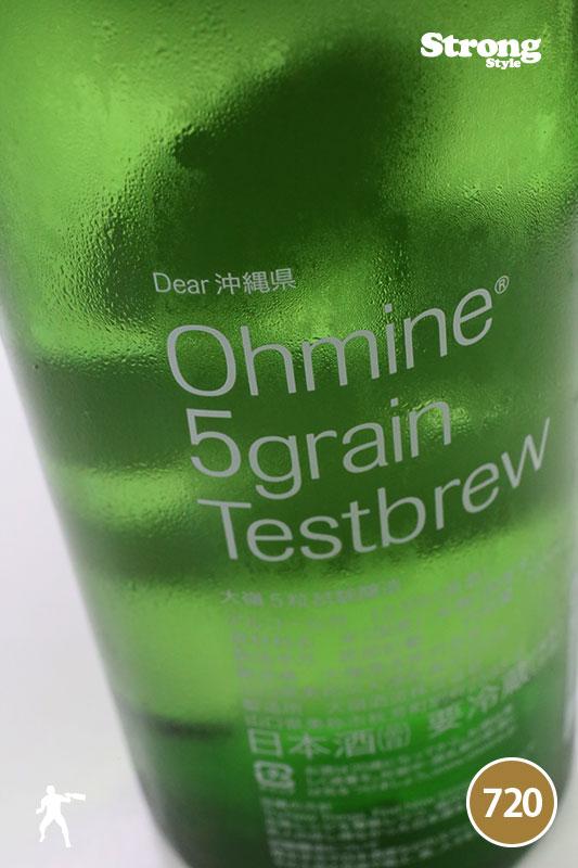 試験醸造/Ohmine 5粒 Dear沖縄 720ml