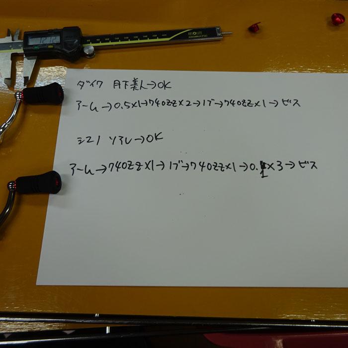 2個 筒エバ 金 パワー ハンドル ノブ 雷魚かごジギング ダイワ シマノ 向け 汎用 4mmタイプ