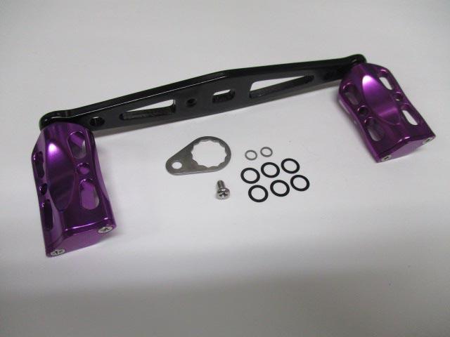 ストレート紫メタル アブ/ダイワ/シマノ(M7の場合:アダプタ必要)向け ハンドル [ナット別売] 雷魚 カゴ