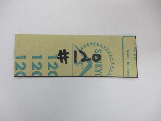 120番 シール付き 空研ぎペーパー ベアリング付クリックアンドコグ 加工用 ベストタックル 塩ビ アブ 雷魚 カゴ
