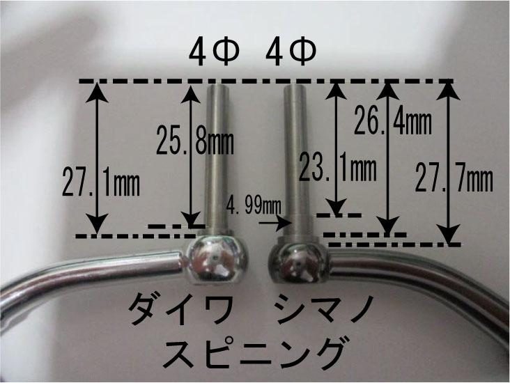 1個 肉抜き 銀シルバー パワーハンドルノブ 雷魚かごジギング シマノ/ダイワ向け 汎用4mmタイプ ニクヌキ
