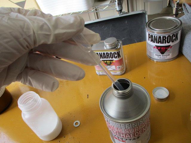 ポリスポイト 1mL 1本 アズワン スポイト ウレタン塗装 硬化剤 ロッドビルディングプラモ リール オイル