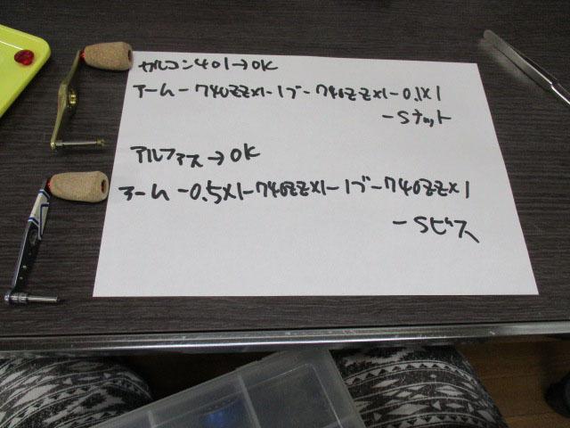 2個 平ノブコルク黒 パワーハンドルノブ 雷魚かごジギング ダイワ/シマノ向け 汎用4mmタイプ