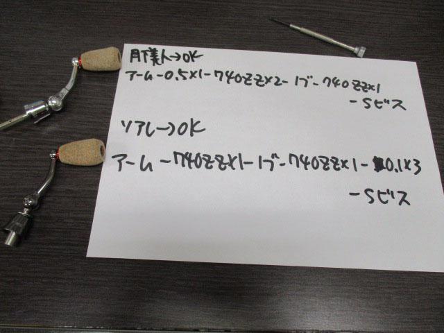 2個 平 ノブ コルク銀 パワー ハンドル ノブ 雷魚かごジギング ダイワ シマノ 向け 汎用 4mmタイプ