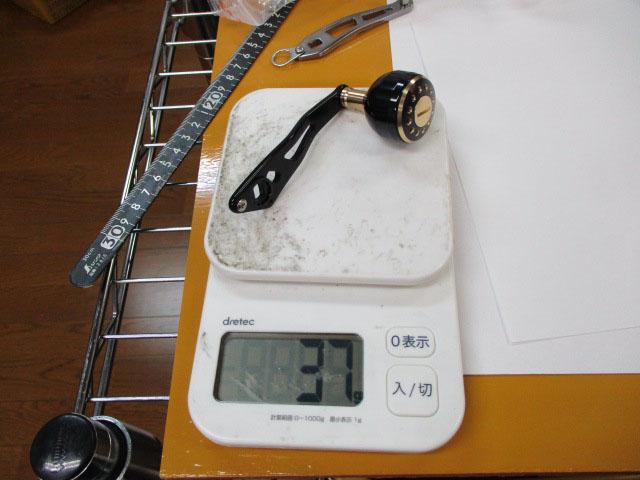 2穴黒金 エルゴ32 アブ/ダイワ/シマノ(M7の場合:アダプタ必要)向け パワーハンドル [ナット別売]