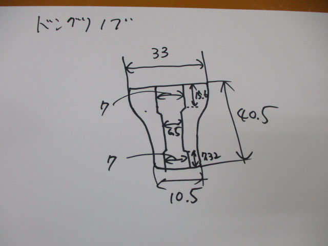 32mm中 どんぐり 金ゴールド パワー ハンドル ノブ ダイワ シマノ 向け 汎用 4mmタイプ