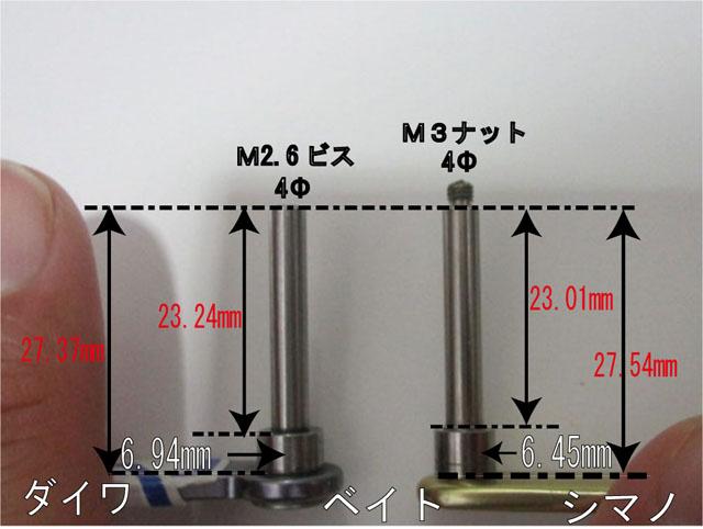 32mm中 ガンメタシルバー パワー ハンドル ノブ ダイワ シマノ 向け 汎用 4mmタイプ