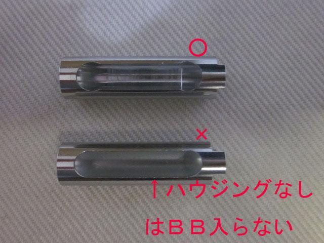 [ISO15規格適合][6個] ベアリング[三旺(STO)製][鉄] 内径3,外径7,幅3mm L730ZZ,MR73ZZ同サイズ SMR DDL アブ ウォーム 雷魚 カゴ