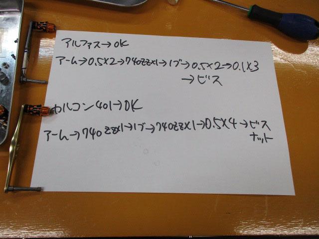1個 まだらノブ 赤レッド パワーハンドルノブ 雷魚かごジギング ダイワ/シマノ向け 汎用4mmタイプ