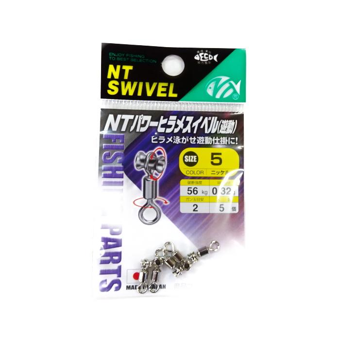 NTスイベル NTパワーヒラメスイベル 遊動 5号 ニッケル 雷魚 ライギョ フロッグ チューニング