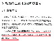 [ISO15規格適合][8個] ベアリング[三旺(STO)製][鉄] 内径3,外径7,幅3mm L730ZZ,MR73ZZ同サイズ SMR DDL アブ ウォーム 雷魚 カゴ