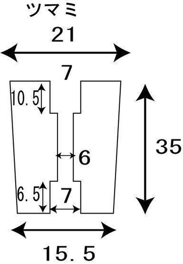 [1個][ツマミ][銀青] パワーハンドルノブ 雷魚かごジギング シマノ/ダイワ向け 汎用4mmタイプ