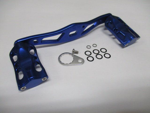 青オフセット青メタル 90:3.3mm パワーハンドル