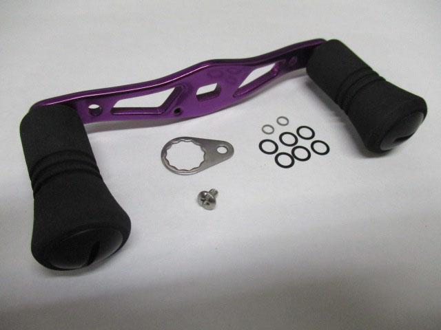 紫オフセット黒エバ アブ/ダイワ/シマノ M7の場合:アダプタ必要向け カスタムパワーハンドル ナット別売 雷魚 カゴ