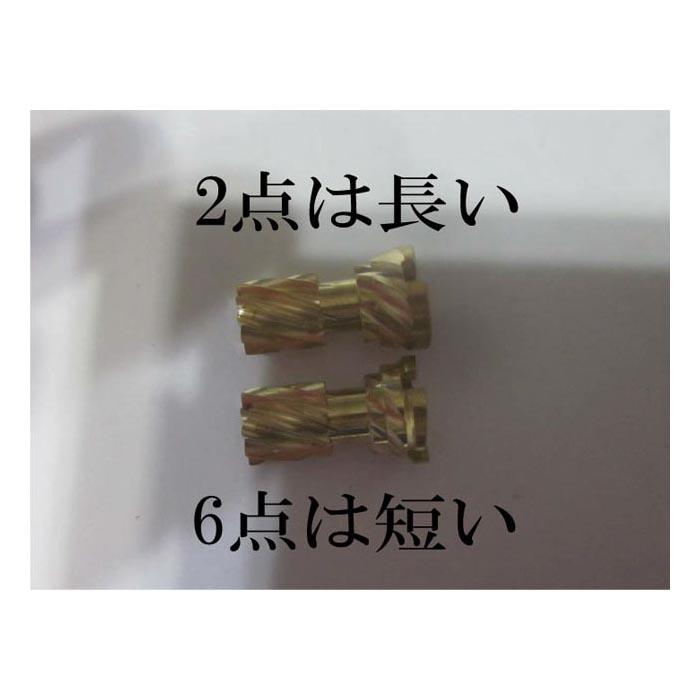 6.3 ハイギアセット 左2点遠心  [63L2]