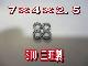 4個 L740ZZ ISO15規格 特注脱脂済 STO製 鉄 内径4,外径7,幅2.5mm MR74ZZハンドルノブ ベアリング