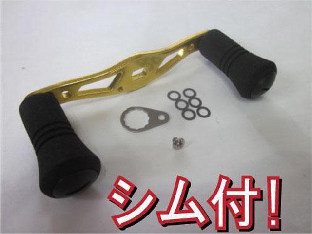 金オフセット黒エバ 90:3.3mm パワーハンドル