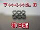 [ISO15適合 特注脱脂済][6個] ハンドルノブ ベアリング [STO(三旺)製][鉄] 内径4,外径7,幅2.5mm 検)L740ZZ,MR74ZZ シマノ ダイワ