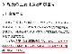[ISO15規格適合][6個] ベアリング[STO(三旺)製][鉄] 内径4,外径7,幅2mm L740 MR74 開放型 アブ コグ ダイワ ラインローラー