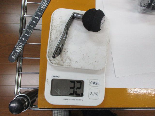 2穴 黒エバエルゴ アブ ダイワ シマノ M7の場合:アダプタ必要 パワー ハンドル ナット別売