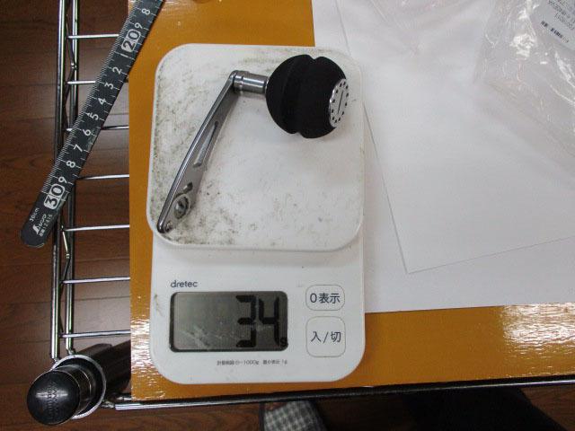2穴 ストレートシマノエバ エルゴ 7-4穴 シマノのみ適合 パワー ハンドル ナット別売