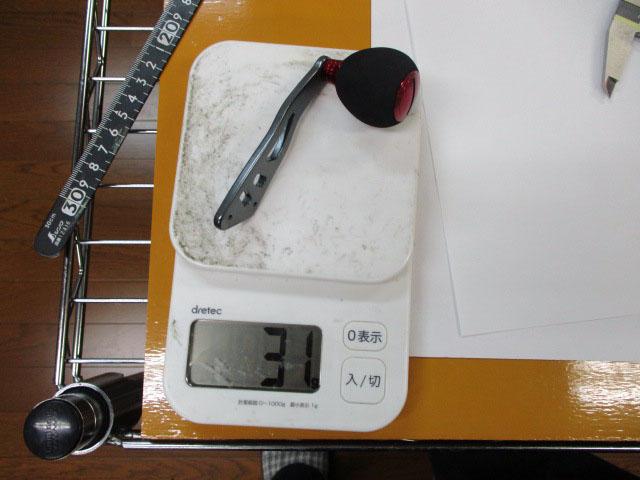 2穴どんぐり エルゴ 金アブ/ダイワ/シマノ(M7の場合:アダプタ必要)向け パワーハンドル [ナット別売]