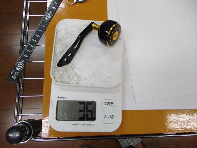 2穴 黒金 エルゴ38 アブ ダイワ シマノ M7の場合:アダプタ必要 パワー ハンドル ナット別売