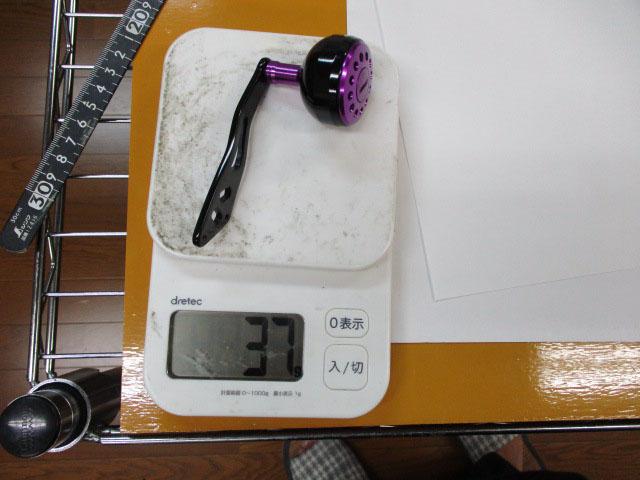 2穴 黒紫エルゴ アブ ダイワ シマノ M7の場合:アダプタ必要 パワー ハンドル ナット別売