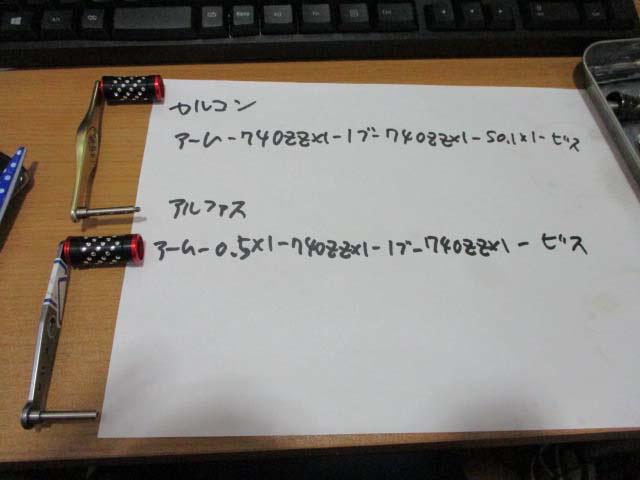 [2個][筒ノブメタル][黒赤] パワーハンドルノブ 雷魚かごジギング ダイワ/シマノ向け 汎用4mmタイプ