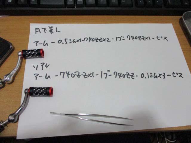 [1個][筒ノブメタル][黒金] パワーハンドルノブ 雷魚かごジギング ダイワ/シマノ向け 汎用4mmタイプ