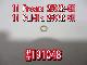 送込 11カルディア 11フリームス 2508R-SH用パーツ #191048 ダイワ純正シム