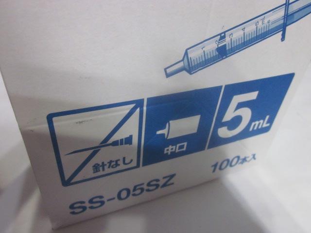 テルモシリンジ [5mL] 100本 SS-02SZ ロッドビルディング ペット えさやり TERUMO