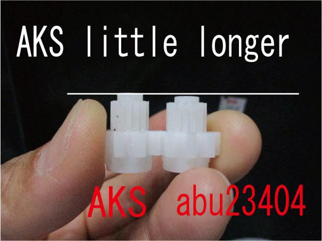(スプール(AKS純正クリコグセット 5000番 金 アキオス製軽量ストレートタイプ 雷魚 カゴ 5500 5501 5600