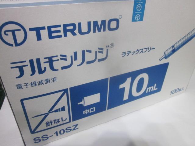 テルモシリンジ [10mL] 10本 SS-02SZ ロッドビルディング ペット えさやり TERUMO