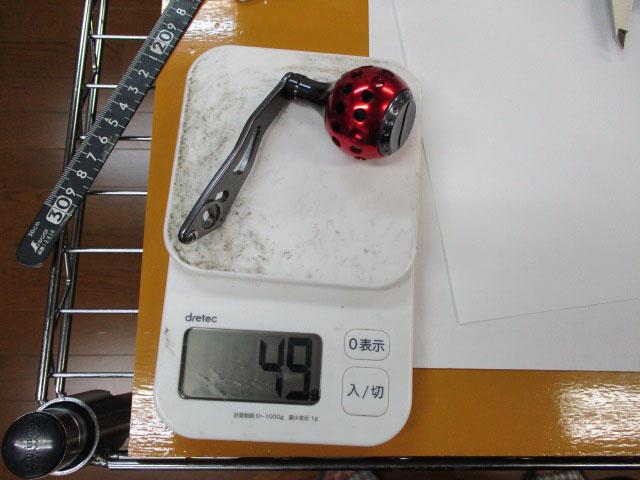 2穴 金エルゴ アブ/ダイワ/シマノ M7の場合:アダプタ必要向け パワーハンドル ナット別売