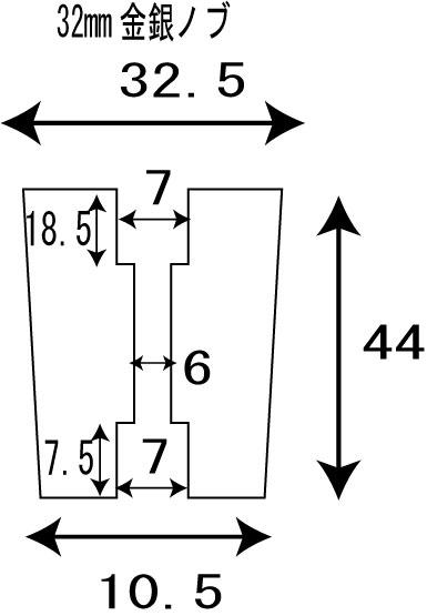 [32mm中] 金銀 パワーハンドルノブ 雷魚かごジギング ダイワ/シマノ向け 汎用4mmタイプ