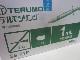 テルモシリンジ [1mL] 30本 SS-02SZ ロッドビルディング ペット えさやり TERUMO