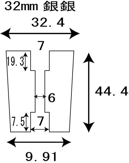 [32mm中] 銀銀 パワーハンドルノブ 雷魚かごジギング ダイワ/シマノ向け 汎用4mmタイプ