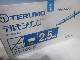 テルモシリンジ [2.5mL] 15本 SS-02SZ ロッドビルディング ペット えさやり TERUMO