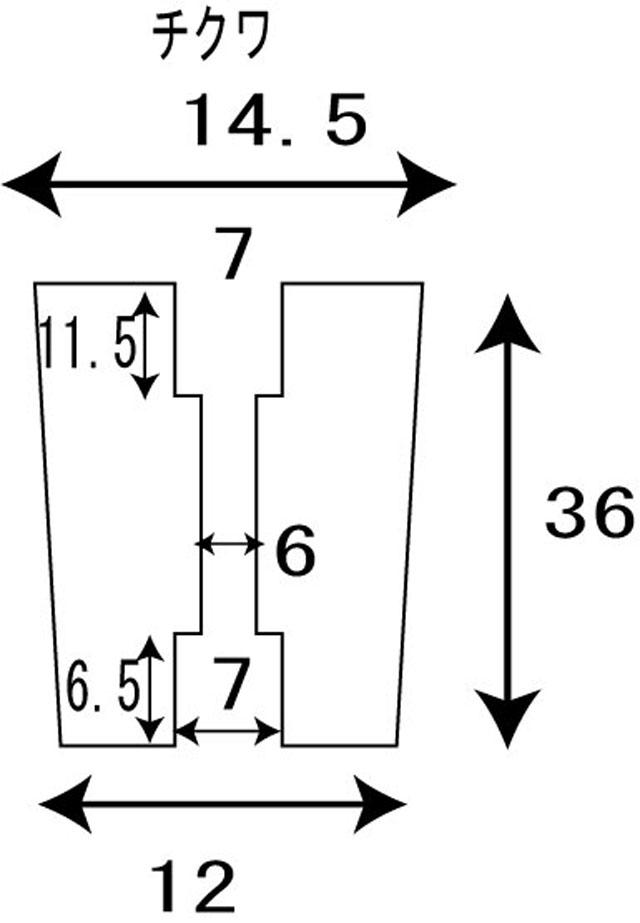 [2個][チクワ][紫パープル] パワーハンドルノブ 雷魚かごジギング ダイワ/シマノ向け 汎用4mmタイプ