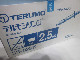 テルモシリンジ [2.5mL] 30本 SS-02SZ ロッドビルディング ペット えさやり TERUMO