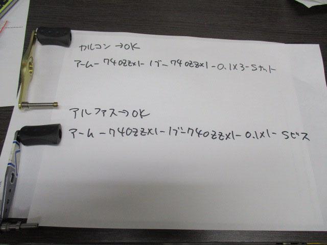 [2個][ゴムノブ] パワーハンドルノブ 雷魚かごジギング ダイワ/シマノ向け 汎用4mmタイプ