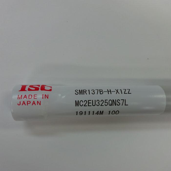 10個 7-13-4 ISC製 高耐食ステン キャストップ ベアリング SMR137B-H-X1ZZ DDL1370ZZ