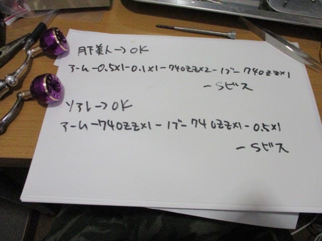 [32mm中] 金紫 [ノンブランド] パワーハンドルノブ